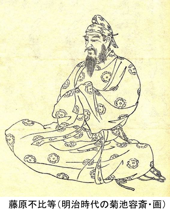 Fujiwara-Fuhito2.jpg