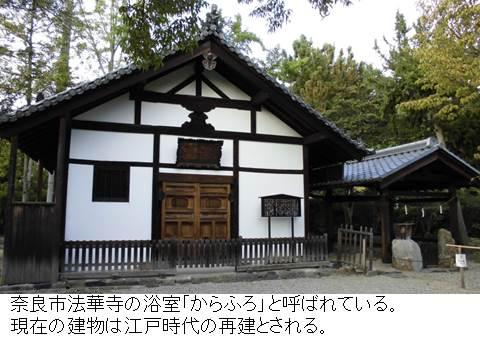 karafuro2.jpg